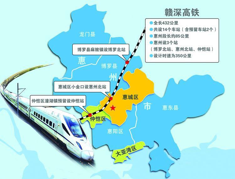 赣深高铁惠州段线路图(2018更新)