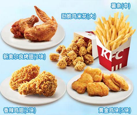 惠州5月肯德基套餐优惠券来啦!一起快乐吃鸡