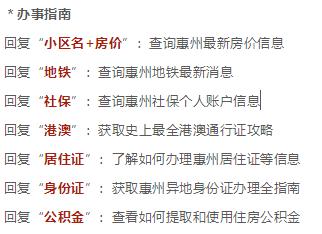 2019年广东省高考改革方案