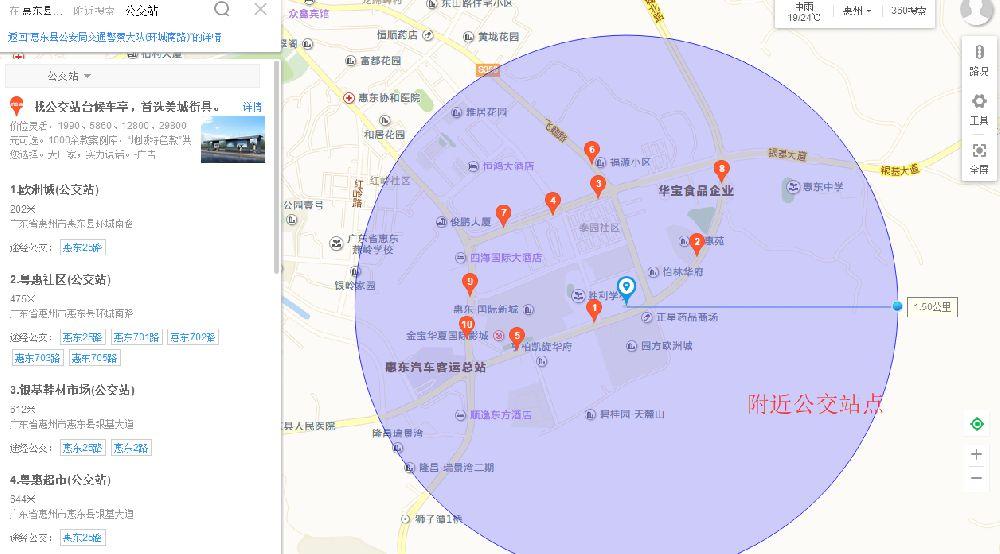 """惠州外地车""""免限行""""准入证办理地址和交通指南"""