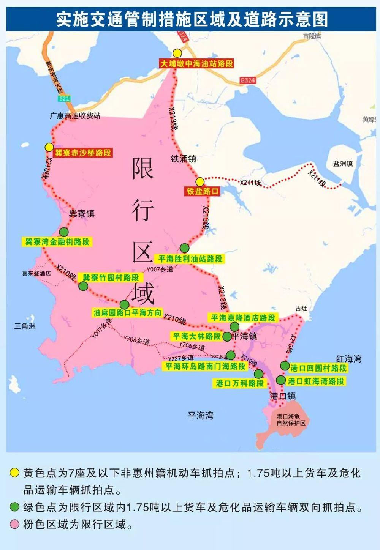 惠州市单双号限行政策全解(时间+区域+具体措施)