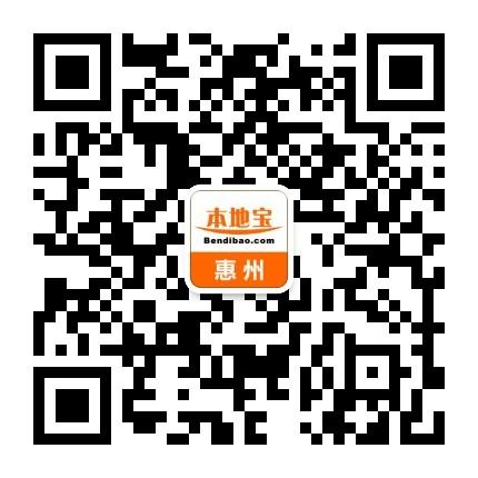 惠阳行政服务中心扫码办事(具体流程+办事内容)