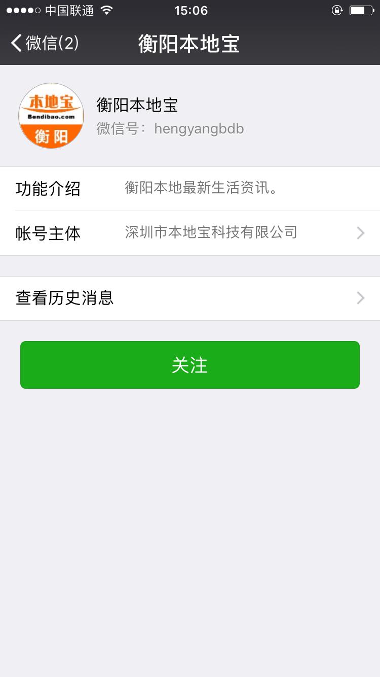 衡阳共享汽车服务网点一览(持续更新中)