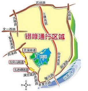 杭州外地车限行区域(图)