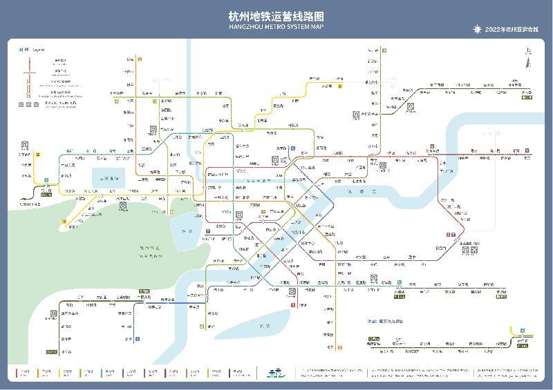 杭州亚运会最新消息 持续更新图片