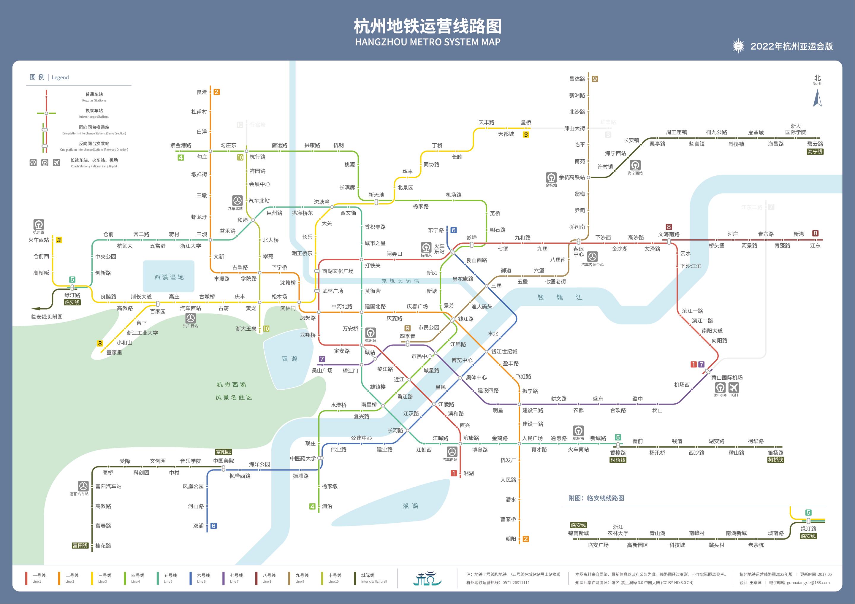 杭州地铁线路图2022亚运会版