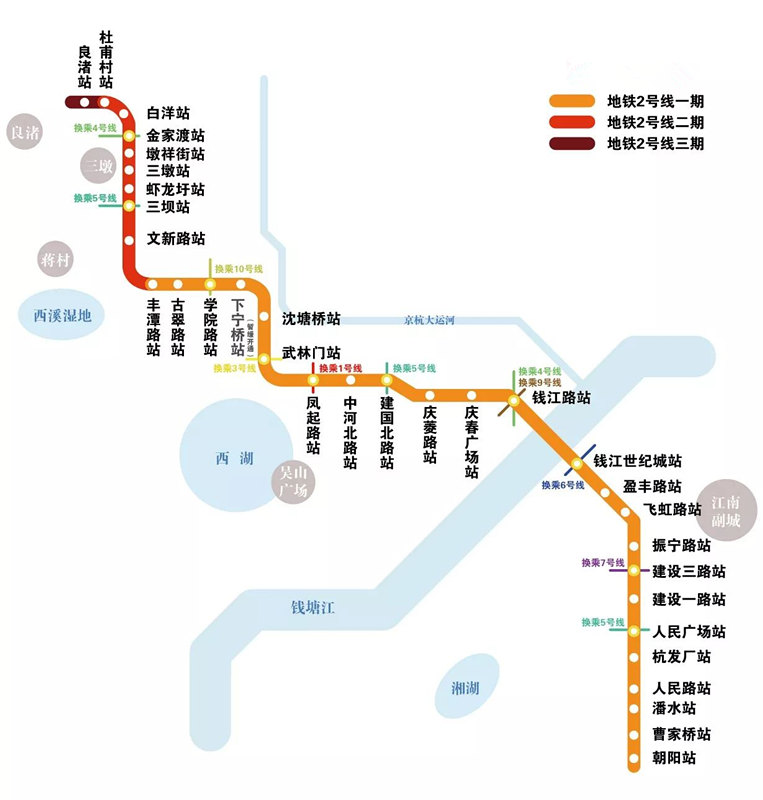 杭州地铁2号线线路图(完整版)