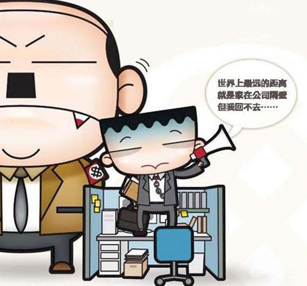 台湾果陀剧场职场喜剧五斗米靠腰杭州站