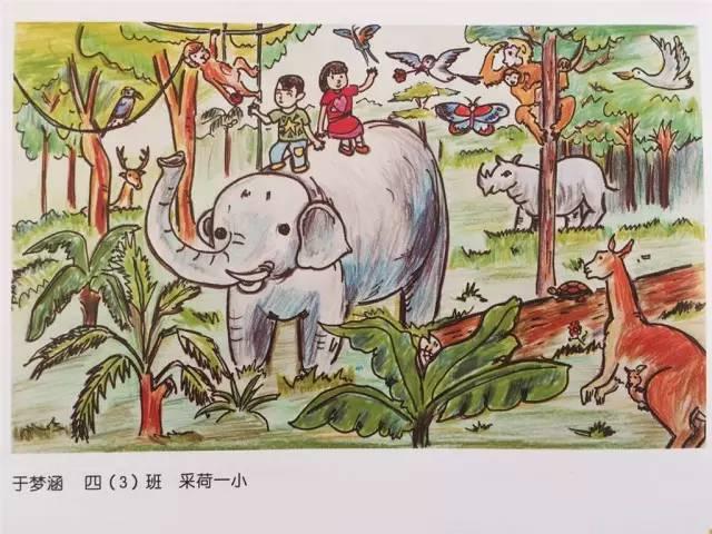 端午杭州野生动物世界春游也奇妙