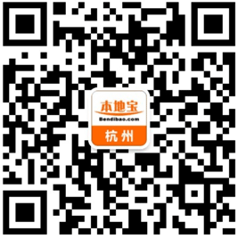 杭州4月19日停电通知(市区+余杭+萧山+富阳)