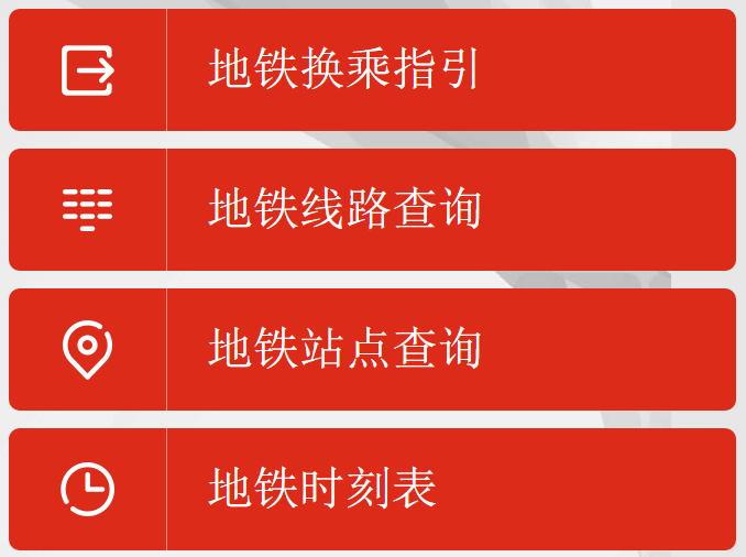 杭州地铁5号线最新消息(线路图 站点 开通时间)