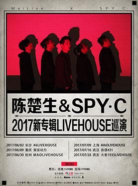 陈楚生&SPY.C2017新专辑livehouse巡演杭州站
