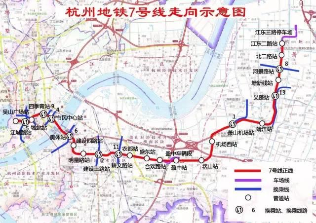 杭州地铁7号线线路图图片