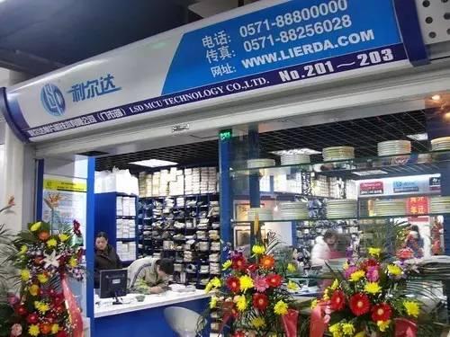 杭州家电市场_杭州数码市场汇总 这些地方可以买电子产品- 杭州本地宝