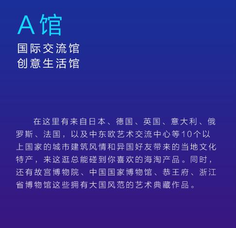 山东文博会2014门票_2014杭州文博会门票价格 2014杭州文博会精彩