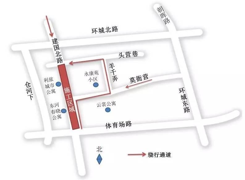 7月29日起建国北路交通大调整 出门绕行攻略请收好