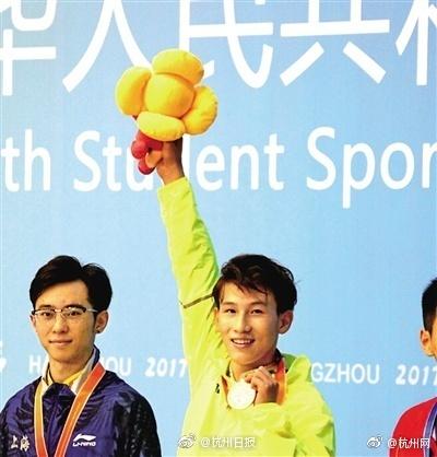杭州全国学生运动会最新消息(持续更新)