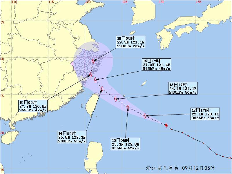"""台风""""泰利""""将于14日凌晨擦过台湾北部沿海"""