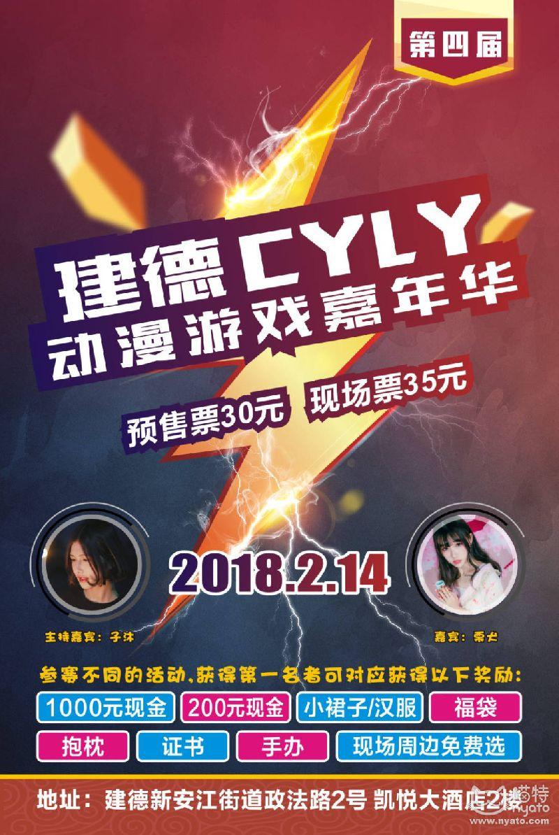 2018杭州情人节活动汇总(持续更新)
