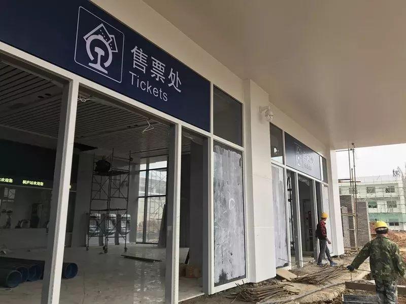 2018杭黄高铁最新进展