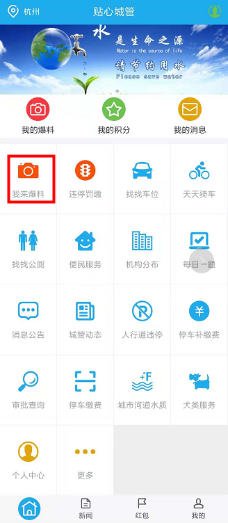 2018杭州养犬举报电话和举报方式?