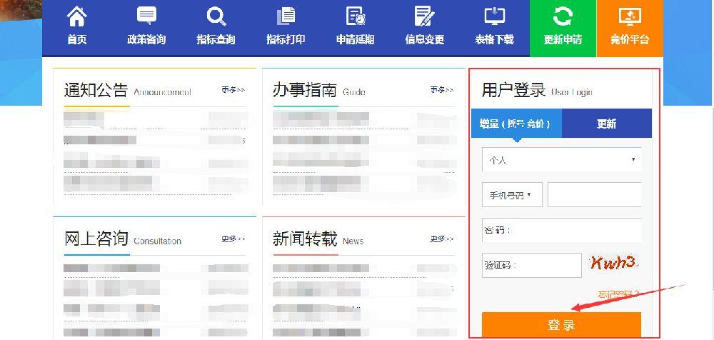 12月9日起杭州小客车第二次阶梯摇号开始申请(附申请指南)
