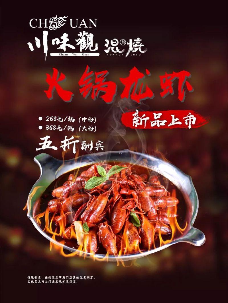 杭州湖滨银泰in77母亲节购物指南