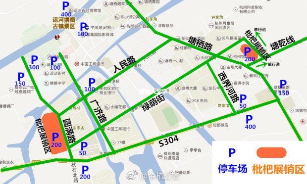 2018塘栖枇杷节自驾攻略(路线+停车场)