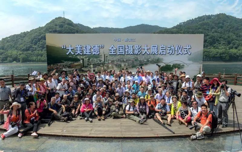 2018年17℃建德新安江旅游节时间、看点