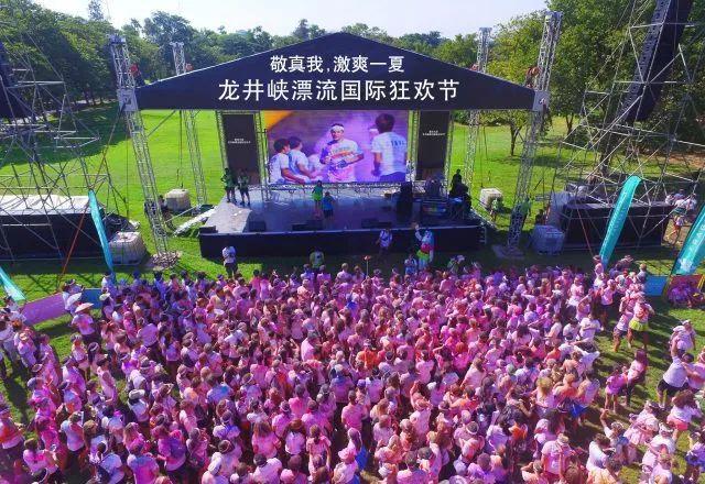2018龙井峡漂流国际狂欢节时间、门票、看点、交通