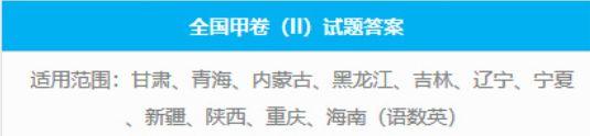 2018浙江高考作文题目出炉 只有生活在浙江的人才能看懂
