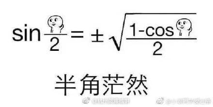 浙江江苏数学battle