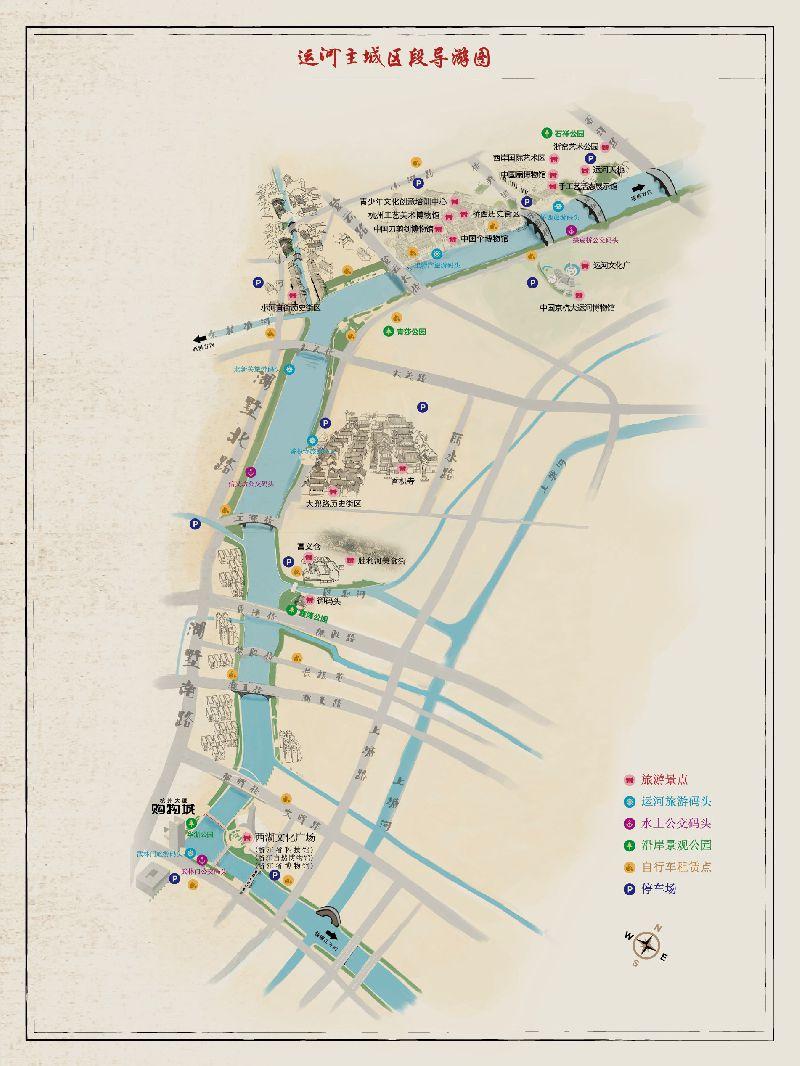 杭州京杭大运河骑行路线 公共自行车租车指南