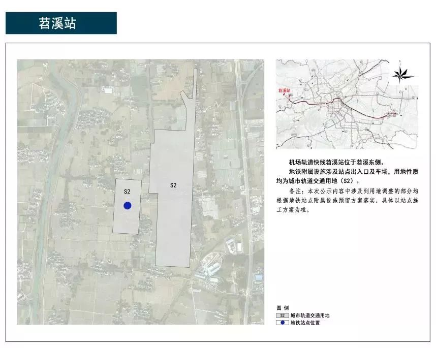 杭州机场轨道快线建设最新消息