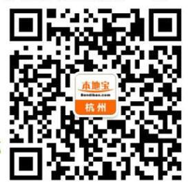 杭州钱塘新区位置是指哪里