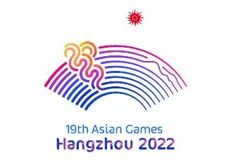杭州亚运会举办时间是什么时候?