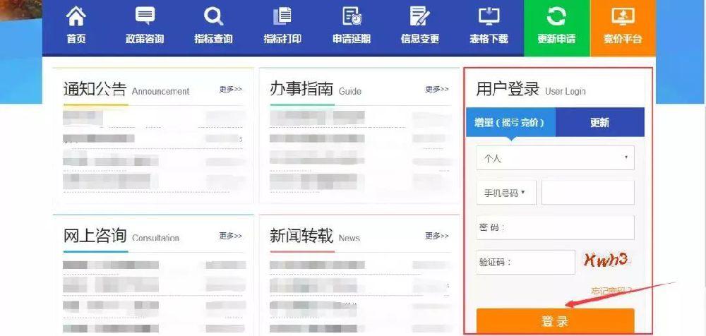 6月9日起杭州第三次阶梯摇号开始申请(附申请指南)