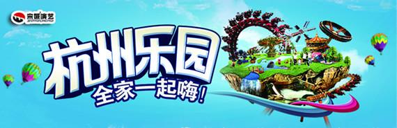 2019杭州元宵节活动汇总(持续更新)
