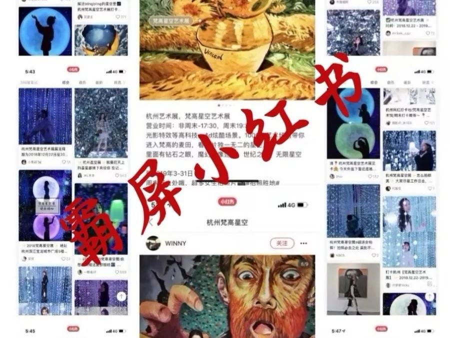 杭州三八妇女节有意思的活动汇总