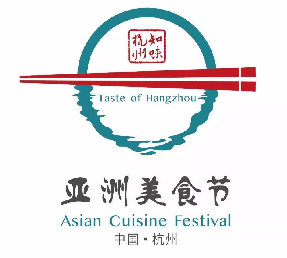 杭州美食节杭州美食文化公园游玩(时间、地点、门票)