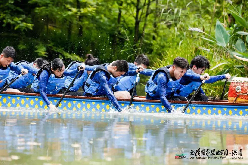 2019杭州西溪龙舟文化节系列活动汇总