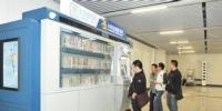 长春地铁1号线将在3个站点投放自助图书馆