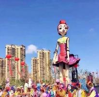 春节星际童话嘉年华
