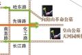 2015哈爾濱清明節道路繞行指南