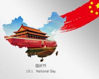 国庆节到常州旅游全攻略(景点+线路)
