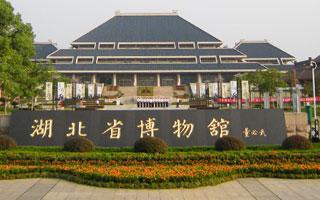 湖北省博物馆游玩攻略