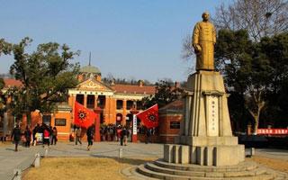 武昌起义纪念馆游玩攻略