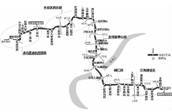 杭州地铁5号线图片