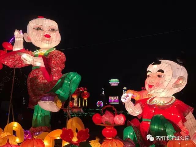 王城公园新春灯会活动攻略