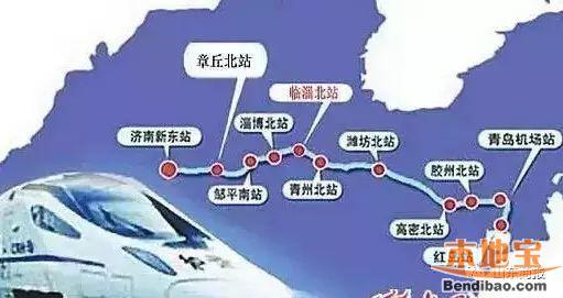 87公里,设胶州北站,青岛机场站及红岛站.